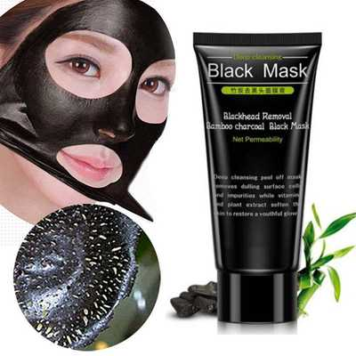 Black Mask Purificante